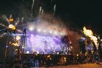 закрытие проекта Тула новогодняя столица России, Фото: 63