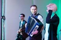 Максим Поташев в Туле, Фото: 144