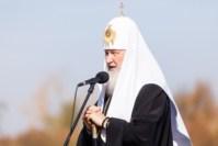 Патриарх Кирилл на Куликовом поле. 21 сентября 2014 года, Фото: 8