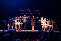 Мисс Тульская область-2015, Фото: 73