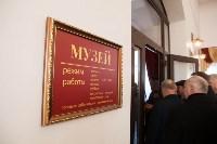 В Кимовске появился музей революции, Фото: 33