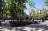 Ремонт Болдинского сквера, Фото: 9