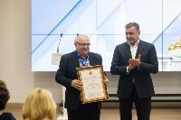 Алексей Дюмин наградил лучших учителей, Фото: 9