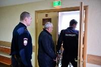 Заседание по делу Александра Прокопука. 24 декабря 2015 года, Фото: 5