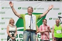 «Зеленый марафон». 7 июня 2014, Фото: 12
