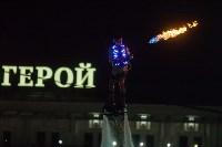 В Туле прошло шоу «летающих людей». Фоторепортаж, Фото: 50