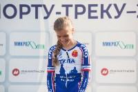 Открытое первенство Тульской области по велоспорту на треке, Фото: 46
