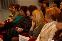 Видеоконференция от «Ростелеком», Фото: 5