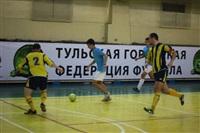Матчи по мини-футболу среди любительских команд. 10-12 января 2014, Фото: 7