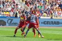 Арсенал-Локомотив 2:0, Фото: 148