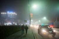Вечерний туман в Туле, Фото: 7