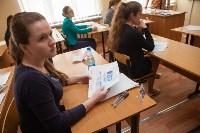 ЕГЭ-2015 в школе №34. 25.05.2015, Фото: 61