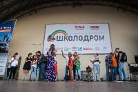 «Школодром-2018». Было круто!, Фото: 817