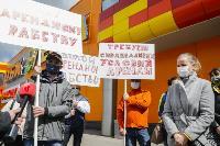 Предприниматели требуют обнуления аренды в ТЦ Тулы на период карантина, Фото: 19