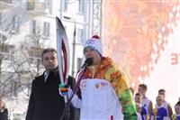 Эстафета Олимпийского огня. Новомосковск, Фото: 21