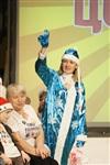 Конкурс-фестиваль «Фамильные ценности – 2013», Фото: 12