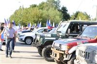 Автопробег на День российского флага, Фото: 1