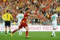 """""""Арсенал""""-""""Рубин"""" 1:0, Фото: 82"""