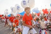 День флага в Туле, Фото: 82