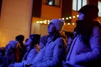 День народного единства в Ликерке, Фото: 20