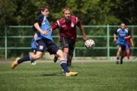 II Международный футбольный турнир среди журналистов, Фото: 122