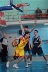 "Баскетбол ""Тула"" - ""Тула-ЩекиноАзот"", Фото: 32"