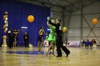 Танцевальный турнир «Осенняя сказка», Фото: 126