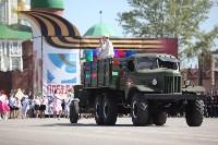 Парад Победы. 9 мая 2015 года, Фото: 116