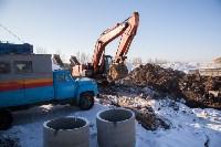 Новая коммунальная авария в Пролетарском округе, Фото: 8