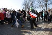 Масленица в кремле. 22.02.2015, Фото: 80