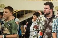 Кубок Тулы по WoT - 2015, Фото: 36