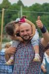 В Туле прошел народный фестиваль «Дорога в Кордно. Путь домой», Фото: 107
