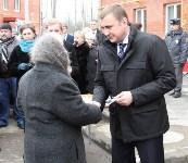 260 семей из Узловского района получили новое жилье, Фото: 3