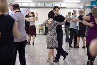 Идём учиться танцевать, Фото: 7