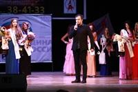 Мисс Тульская область - 2014, Фото: 493