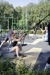 """Тренировка """"Тулицы"""" в парке, Фото: 30"""