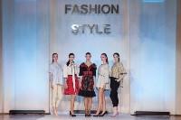 Фестиваль Fashion Style 2017, Фото: 34