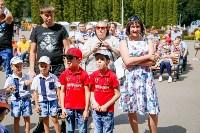 """Фестиваль близнецов """"Две капли"""" - 2019, Фото: 64"""