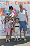 Мама, папа, я - лучшая семья!, Фото: 68