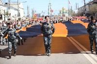 Бессмертный полк в Туле. 9 мая 2015 года., Фото: 36