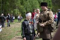 В Центральном парке воссоздали боевой подвиг советских солдат, Фото: 83