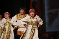 Закрытие фестиваля Улыбнись, Россия, Фото: 144