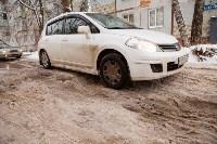 Рейд по уборке придомовых территорий УК. 4.02.2015, Фото: 15