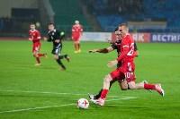 Сборная России против сборной Гибралтара, Фото: 9