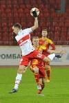 «Арсенал» Тула - «Спартак-2» Москва - 4:1, Фото: 5