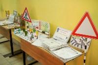В Туле состоялся форум «Безопасные дороги – безопасное детство», Фото: 14