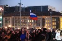 Празднование годовщины воссоединения Крыма с Россией в Туле, Фото: 108