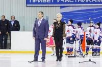 I-й Кубок главы администрации Новомосковска по хоккею., Фото: 86