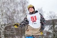 II-ой этап Кубка Тулы по сноуборду., Фото: 66