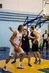 Тульская Баскетбольная Любительская Лига. Старт сезона., Фото: 36